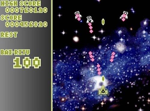 BAI-PUSH Game Screen Shots