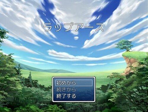 ラップアース Game Screen Shot2