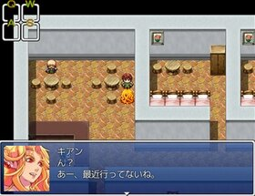 ラップアース Game Screen Shot4