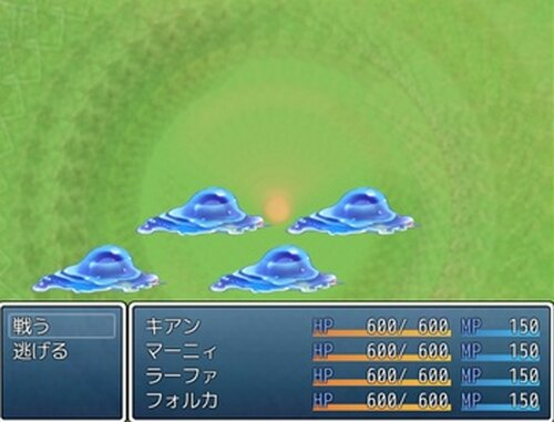 ラップアース Game Screen Shot5