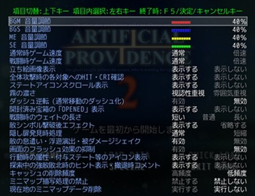 Artificial Providence 2 Game Screen Shot4
