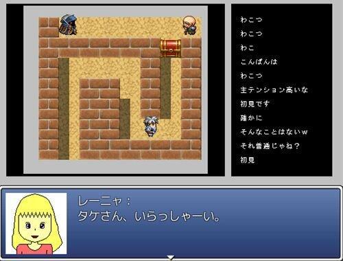 わくわく生放送 Game Screen Shot1