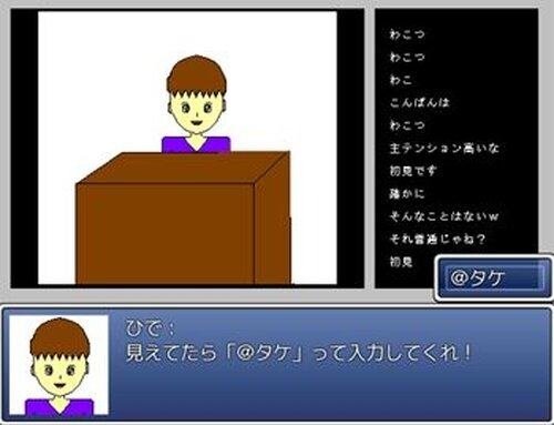 わくわく生放送 Game Screen Shot2