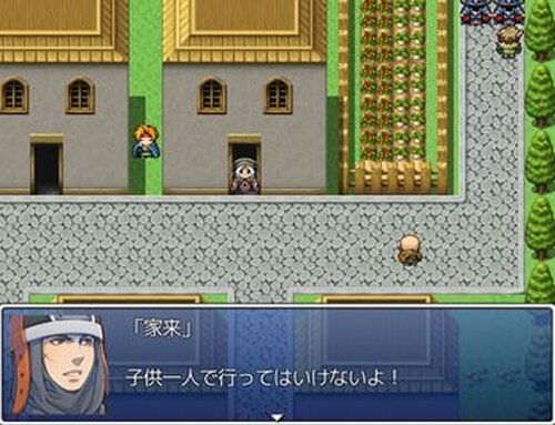 1000人目 Game Screen Shot3