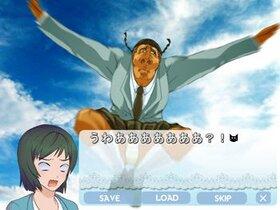 DOKI★DOKIラブパニック Game Screen Shot3
