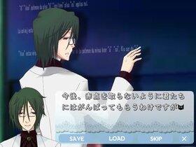 DOKI★DOKIラブパニック Game Screen Shot4