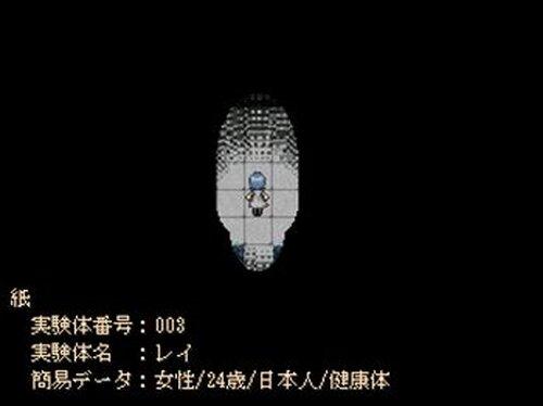 赤苔 Game Screen Shot3