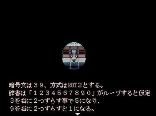 赤苔 Game Screen Shot5