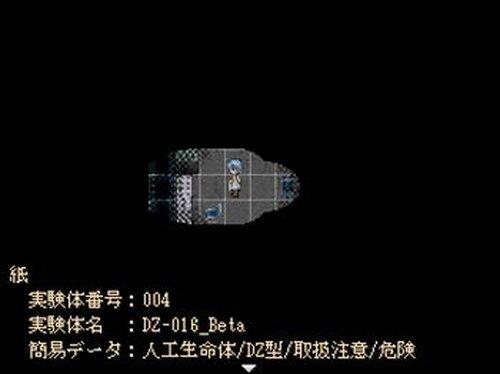 赤苔 Game Screen Shots