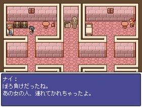 デュエリストでも恋がしたい! Game Screen Shot3