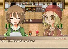 はじめての宿屋さん Game Screen Shot3