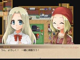 はじめての宿屋さん Game Screen Shot4