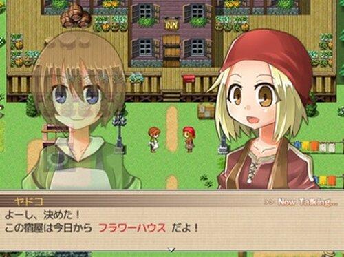 はじめての宿屋さん Game Screen Shots