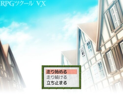 トレジャーニンジャー Game Screen Shot2