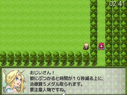 トレジャーニンジャー Game Screen Shots