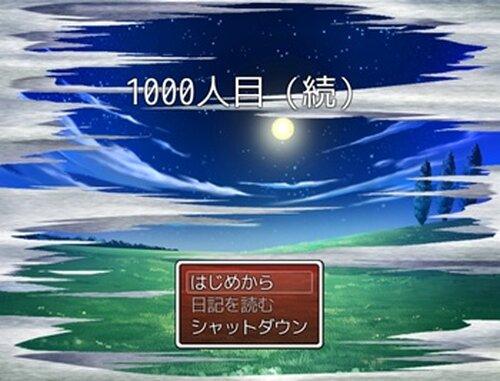 1000人目続 Game Screen Shot2
