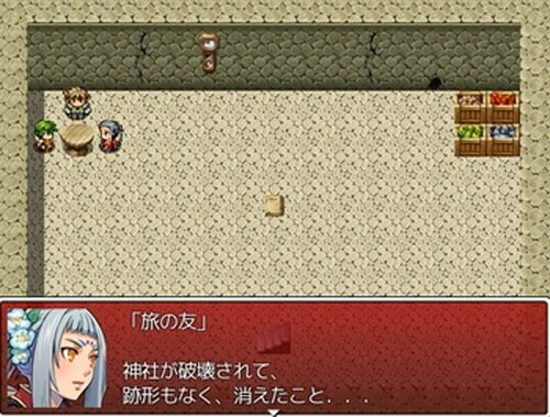 1000人目続 Game Screen Shot4