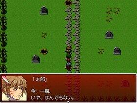 1000人目続 Game Screen Shot5
