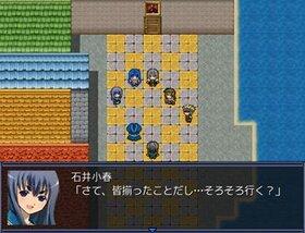スピリットゲイム Game Screen Shot2