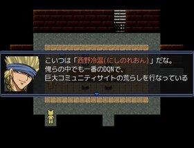 スピリットゲイム Game Screen Shot5
