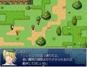 Grand Chariot Game Screen Shot2