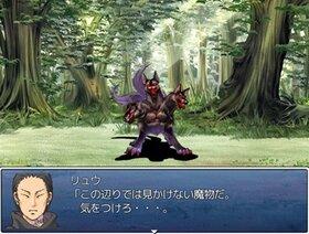 Grand Chariot Game Screen Shot3