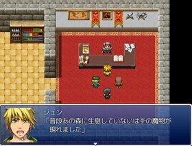 Grand Chariot Game Screen Shot4