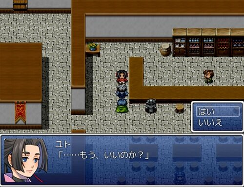 The Worth Word World ~略して言弾~ ver.1.0 Game Screen Shot1
