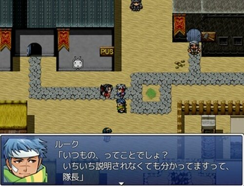 The Worth Word World ~略して言弾~ ver.1.0 Game Screen Shot3
