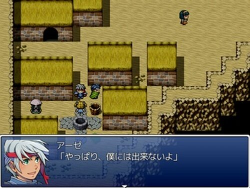 The Worth Word World ~略して言弾~ ver.1.0 Game Screen Shots
