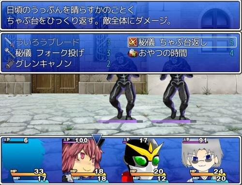 きのことたけのこ Game Screen Shot1