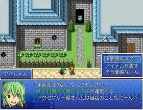 きのことたけのこ Game Screen Shot2
