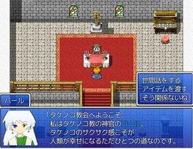 きのことたけのこ Game Screen Shot3