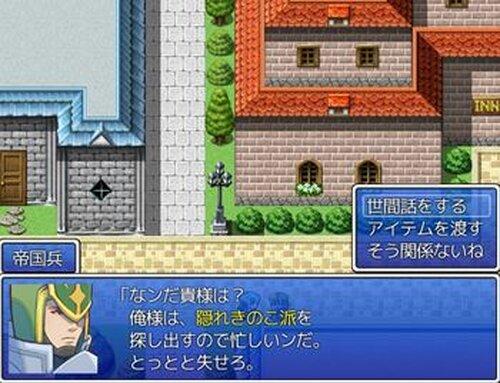 きのことたけのこ Game Screen Shot4