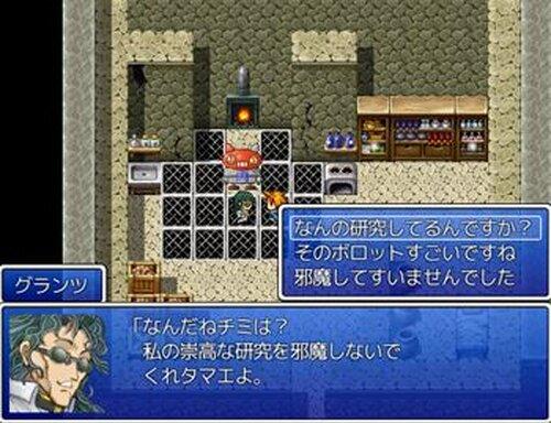 きのことたけのこ Game Screen Shot5