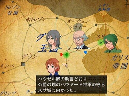 グラン内戦記 Game Screen Shot3