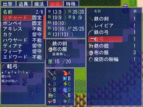 グラン内戦記 Game Screen Shot4