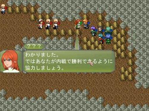 グラン内戦記 Game Screen Shot5
