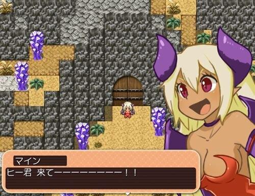 純愛ハートブレイク! Game Screen Shot1