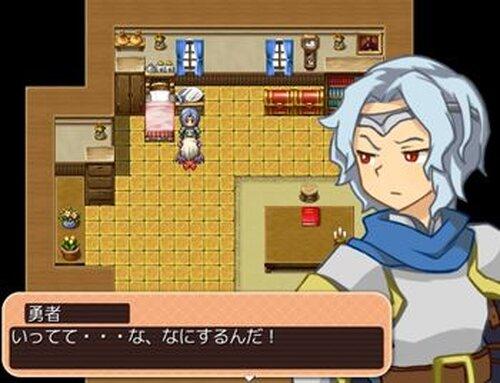 純愛ハートブレイク! Game Screen Shot3