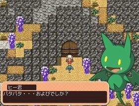 純愛ハートブレイク! Game Screen Shot4