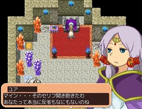 純愛ハートブレイク! Game Screen Shot5