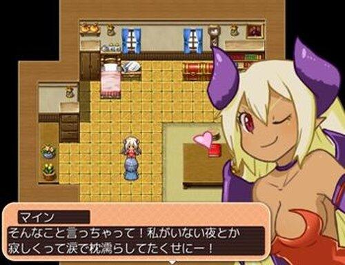 純愛ハートブレイク! Game Screen Shots