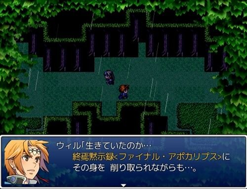 ETERNAL QUEST GAIDEN Game Screen Shot1