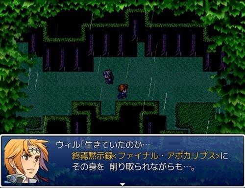 ETERNAL QUEST GAIDEN Game Screen Shot
