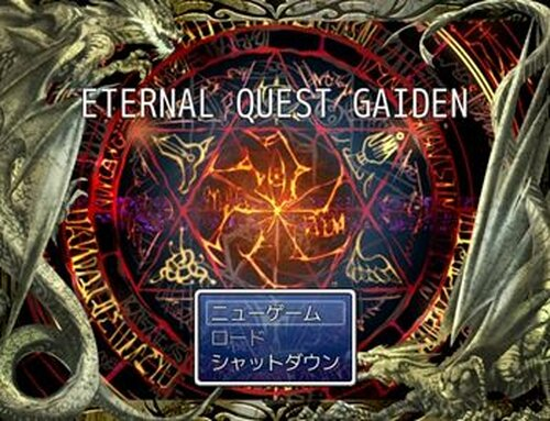 ETERNAL QUEST GAIDEN Game Screen Shot2