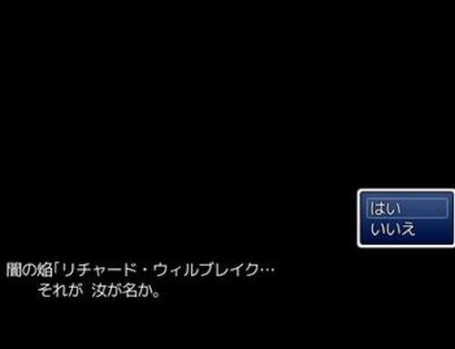 ETERNAL QUEST GAIDEN Game Screen Shot3
