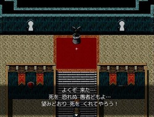 ETERNAL QUEST GAIDEN Game Screen Shot4