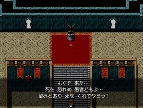 ETERNAL QUEST GAIDEN Game Screen Shot4
