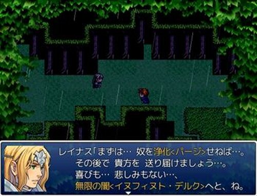 ETERNAL QUEST GAIDEN Game Screen Shot5